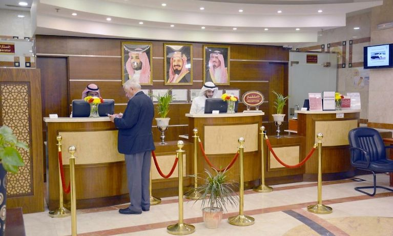 Nozol Royal Inn Hotel Medina