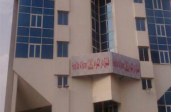 All accommodations in Medina